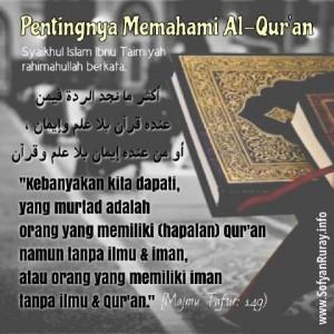 Khawarij Menghapal Al-Qur'an Namun Tidak Memahaminya Seperti Pemahaman Salaf