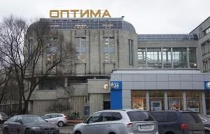 крышная установка Оптима