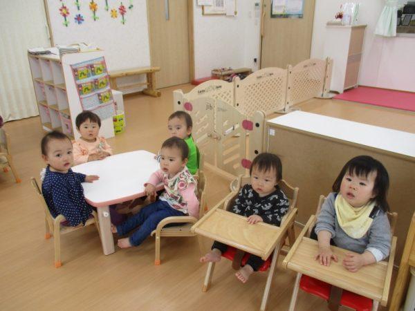 保育園 1歳児