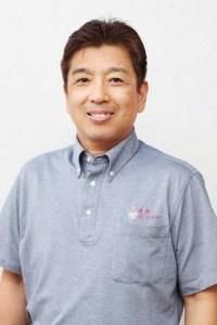 代表取締役 大谷 道明