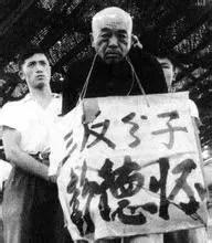 Bành Đức Hoài: Nguyên soái Trung Quốc đấu khẩu với Mao Trạch Đông - Ảnh 7.
