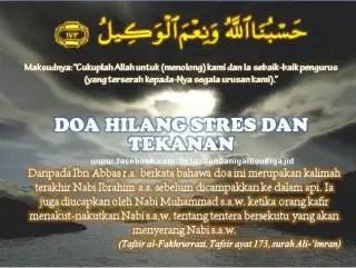 doa nabi muhammad dan nabi ibrahim