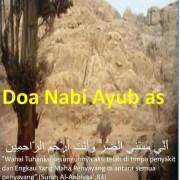 nabi ayyub
