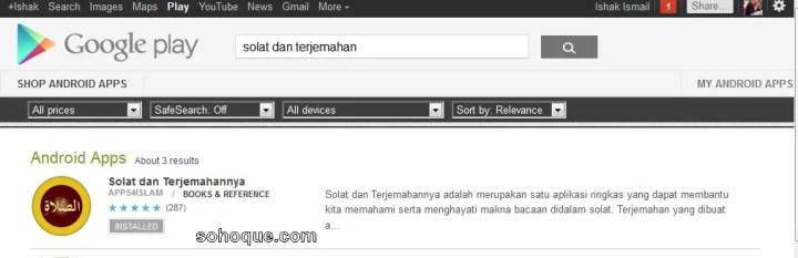 Applikasi Solat dan Terjemahannya