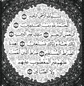 fatihah hadiah kepada ustaz rafli bin abdul malek
