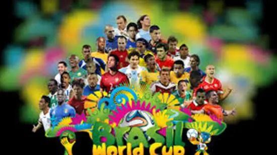 Piala Dunia FIFA 2014 medan bintang bola sepak tunjukkan kemahiran
