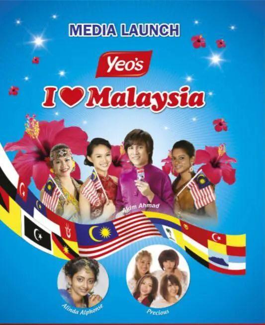 kempen yeos i love malaysia