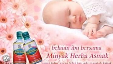 Penawar-asma-pada-bayi