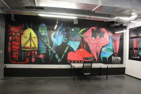 Oeuvre créé dans l'école par Bault