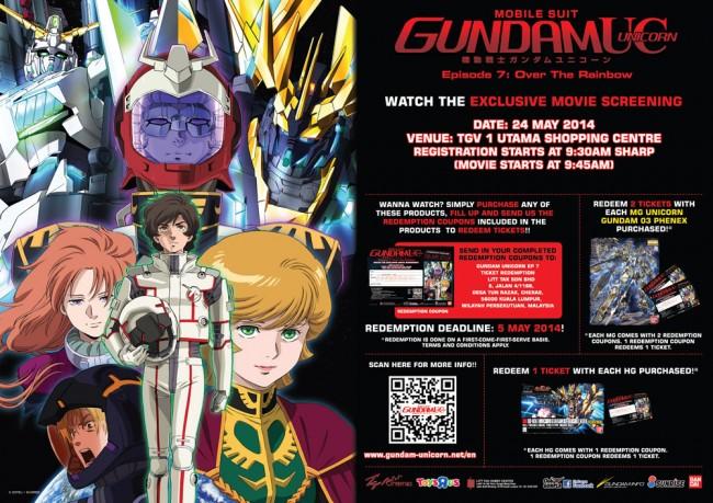 GUNDAM UC 7 - STORE POP-MY-01