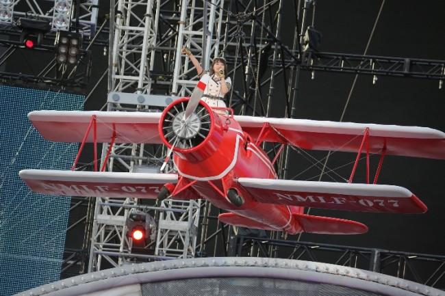 Flying Nana