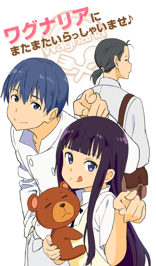 [ANIME] Official website releases three new visuals for 'Working!!!'