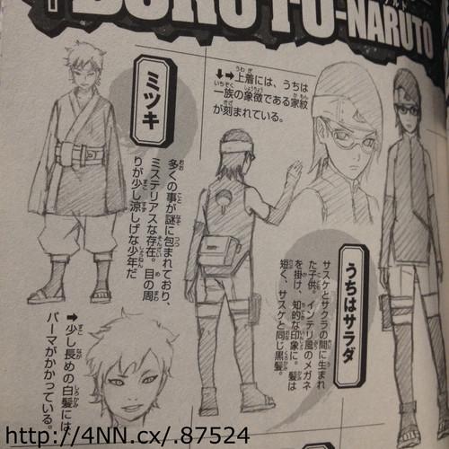 [ANIME] Boruto: Naruto the Movie's new character, Mitsuki, finally revealed
