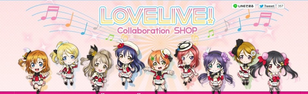 [ANIME] Official Love Live! store to open in Harajuku for a limited time
