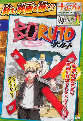 [ANIME] New character design sketches for Boruto: Naruto the Movie reveal Boruto and Sarada