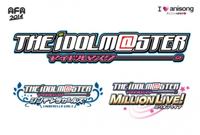 idol_banner2