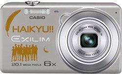 [LOOT] Casio's Official Haikyuu! camera lets you take pictures with your favorite spikers