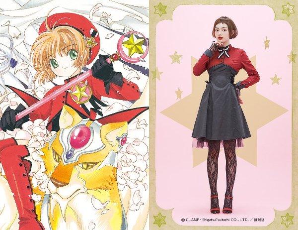 Cardcaptor Sakura3