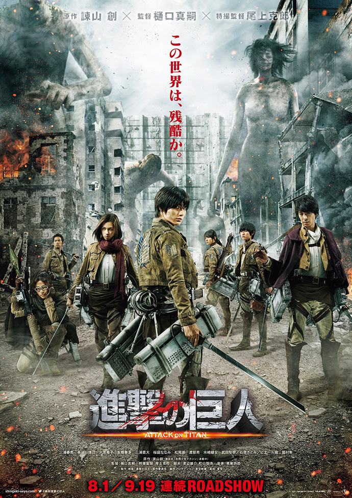 [MOVIES] Live-action Attack on Titan movies gets new trailer, poster visual, and more