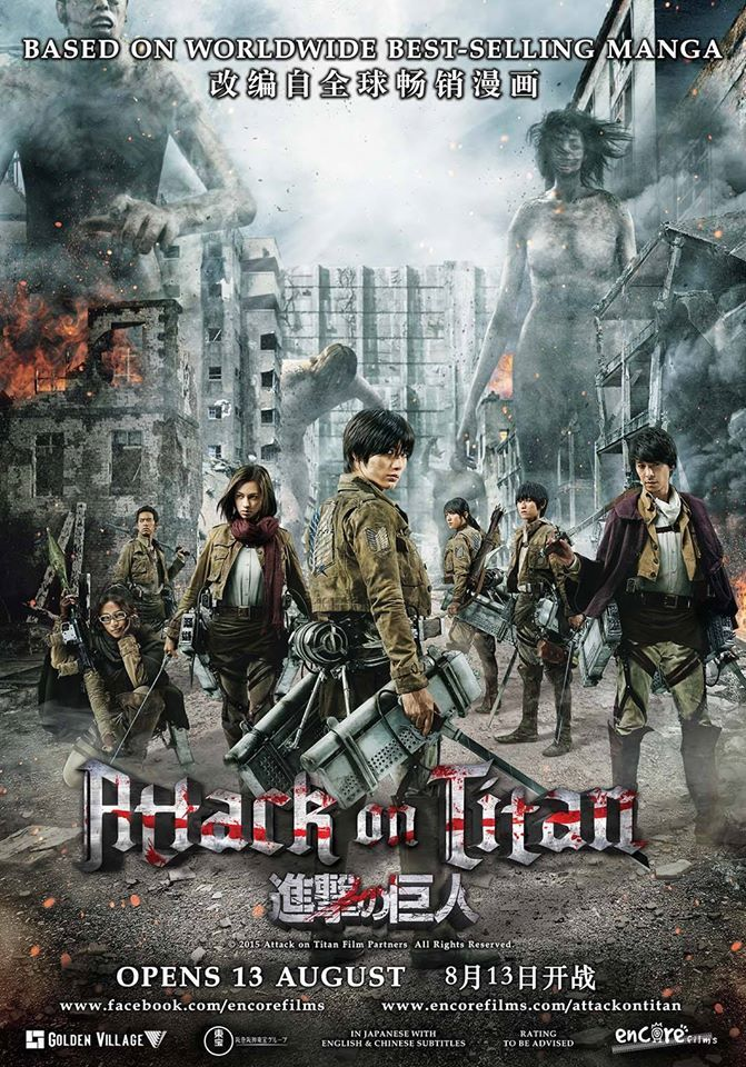 [MOVIE] Live-action Attack on Titan premieres in Singapore this August