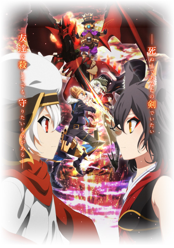 [ANIME] Industry heavyweights team up for Chaos Dragon, main cast, PV, and key visual revealed