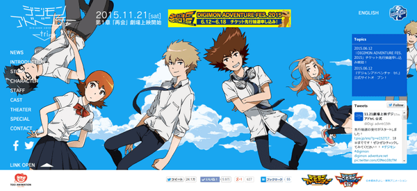 [ANIME] Official website shows off new Digimon Adventure Tri. character visuals