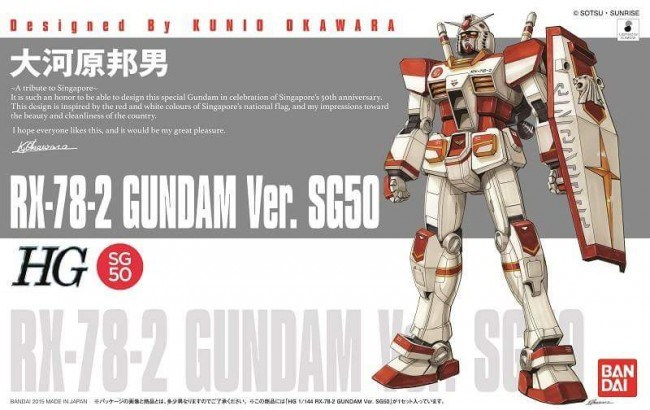 [LOOT] The Seven new GunPla releases for this month of June