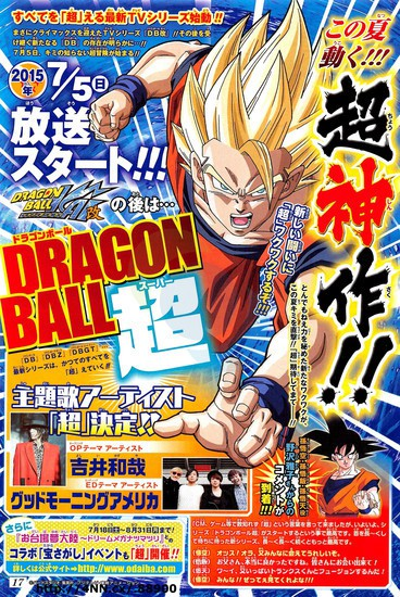 [ANIME] Dragon Ball Super's exact premiere date revealed by Weekly Shounen Jump!