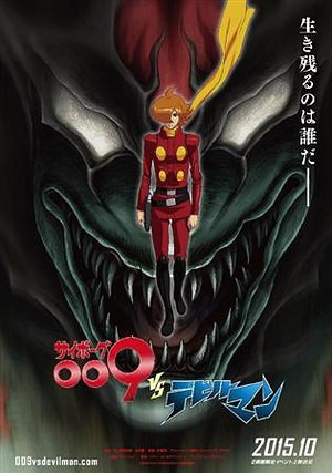 [ANIME] Two anime classics collide as Cyborg 009 vs. Devilman movie has been confirmed