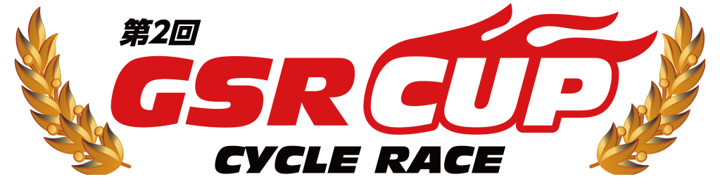 Otaku cyclists and cosplayers gather for the 2nd GSR (Good Smile Racing) Cup