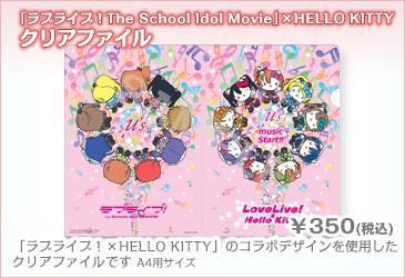 movie_goods29