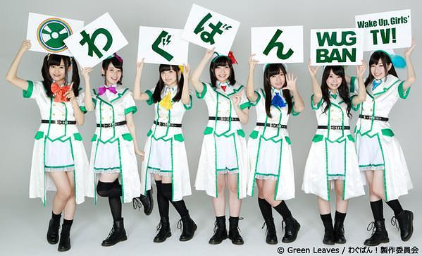 wug ban