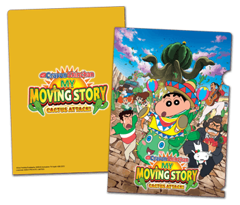 [MOVIE] Crayon Shin-chan: My Moving Story! Cactus Attack! Opens 9/7 in SG