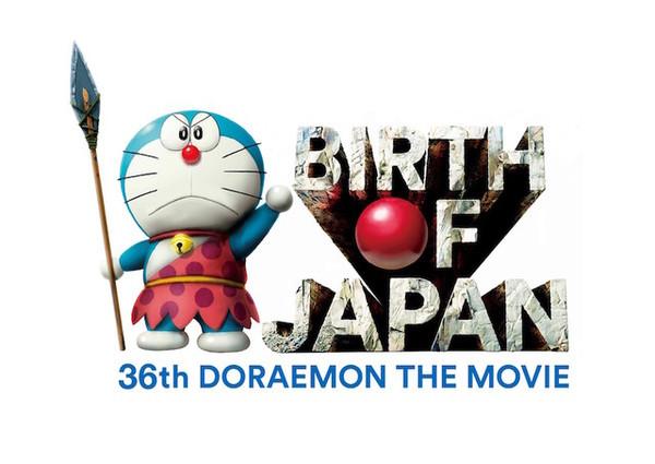 doraemon-film-2016-2