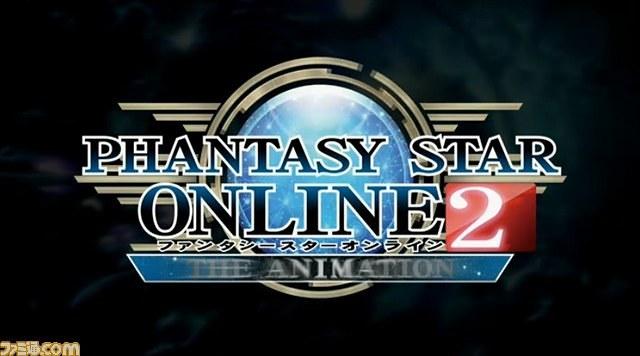 [ANIME] Sega MMORPG, Phantasy Star Online 2, gets a TV anime