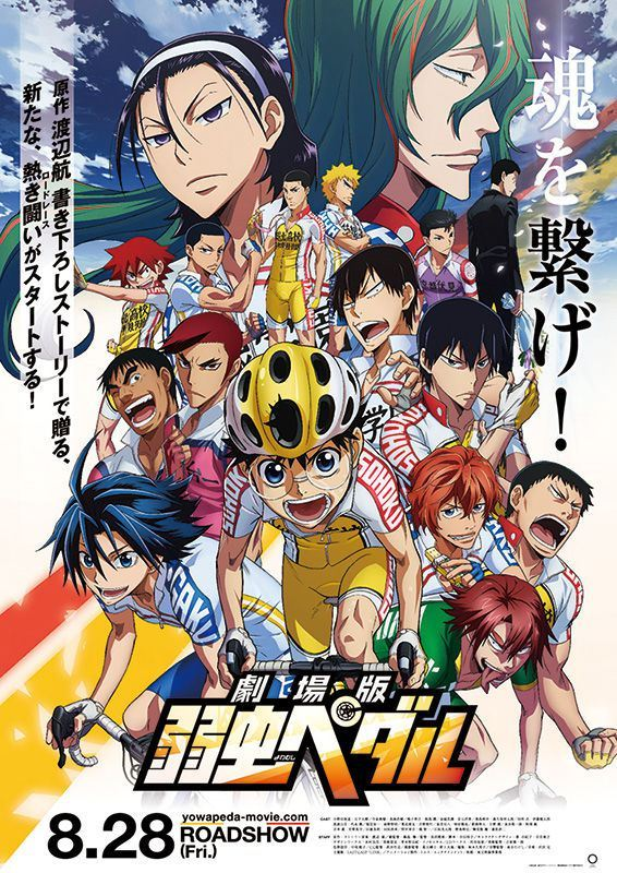 [ANIME] Here's the new trailer for Yowamushi Pedal: The Movie