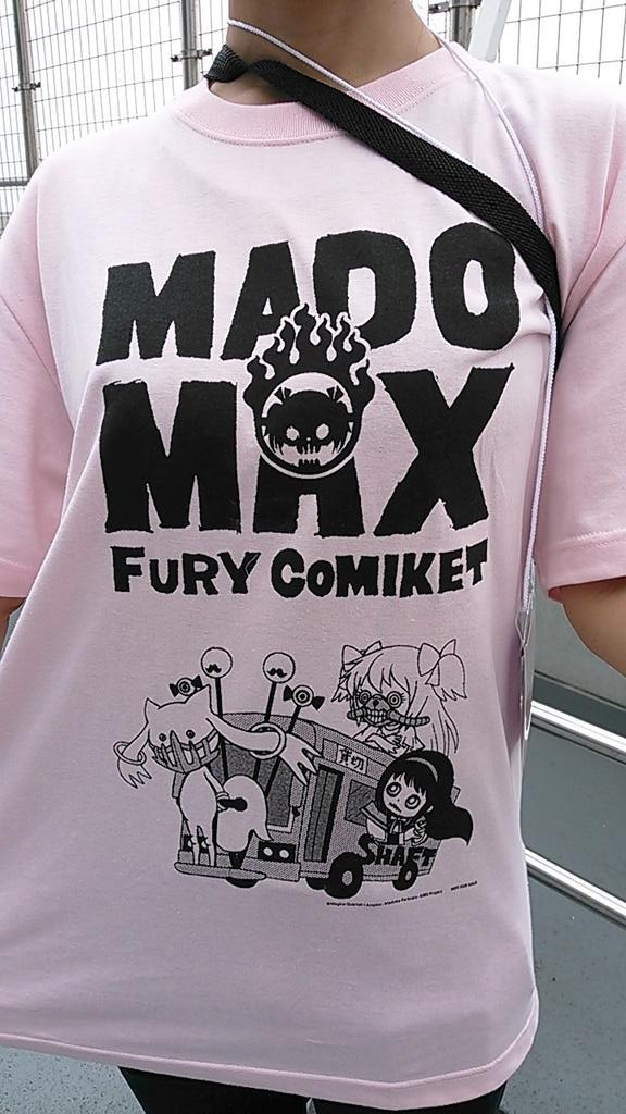 [ANIME] Shaft combines Madoka Magica and Mad Max into 'Mado Max' during Comiket 88