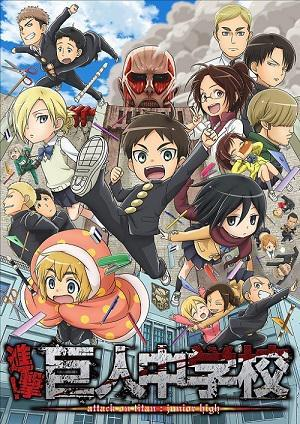 [ANIME] Attack on Titan characters get cuter with new spin-off TV anime, Attack on Titan: Junior High
