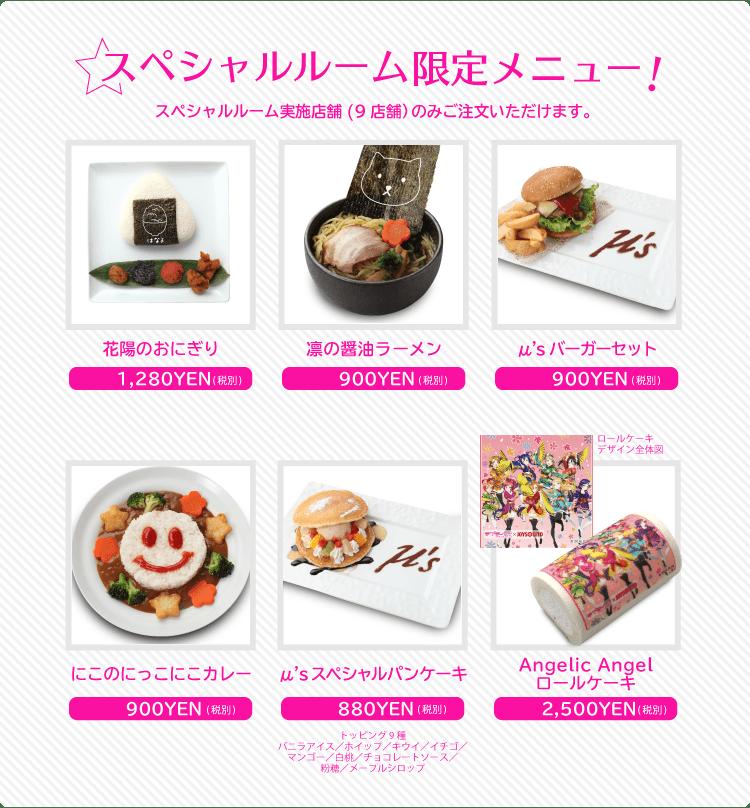 food-m2