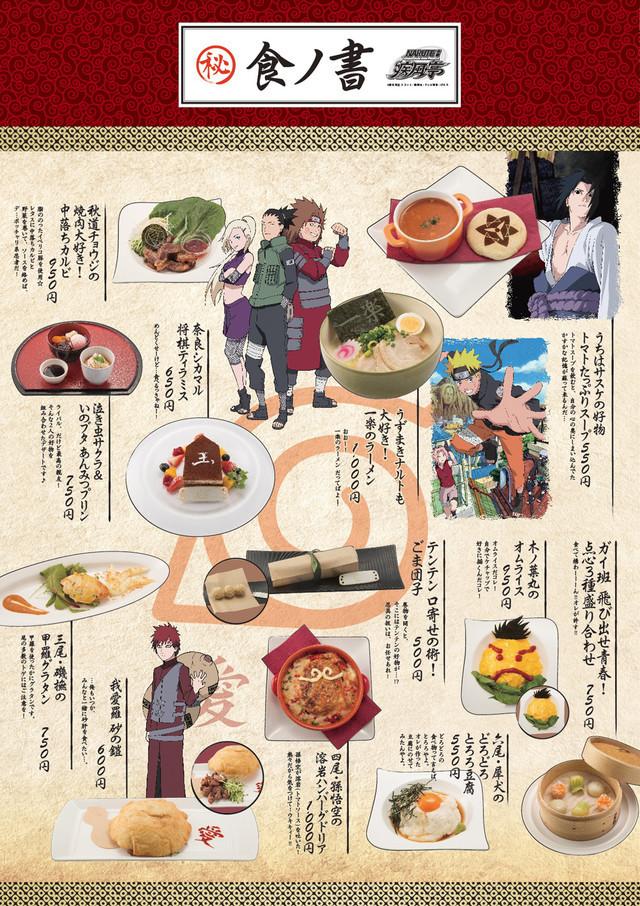 news_xlarge_roppongi_food