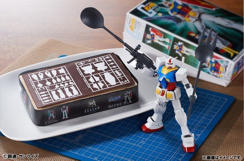 [FOOD] GunPla just got sweeter with this special HG RX-78-2 Gundam chocolate cake