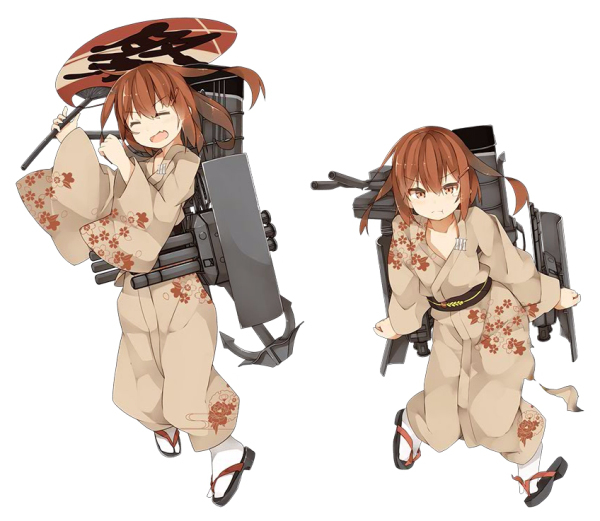 Destroyer Ikazuchi