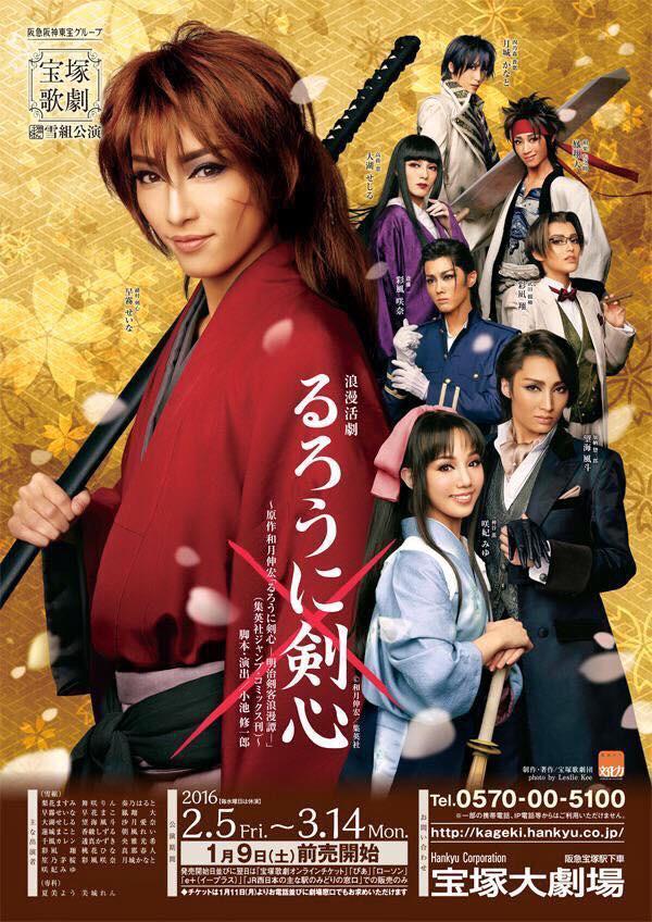 [ENTERTAINMENT] Takarazuka Revue's all-female Rurouni Kenshin cast revealed in costume
