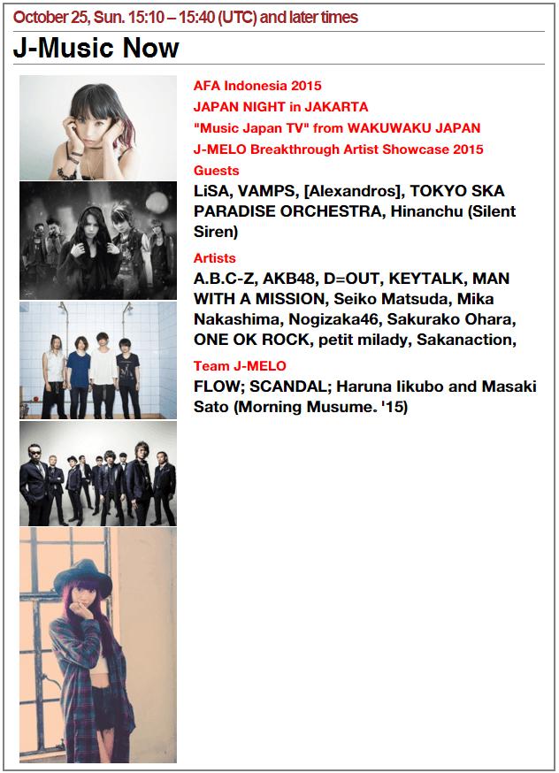 NHK WORLD _ J-MELO - Google Chrome 2015-10-23 14.38.17