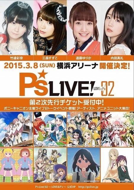 P's live 1