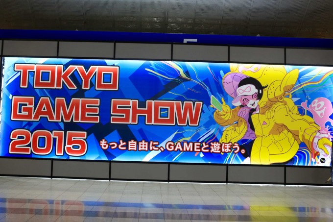 [EVENT] The Booths of Tokyo Game Show 2015 – Part II