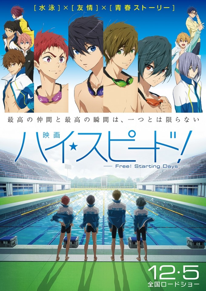 [ANIME] -Free! Starting Days-  reveals returning cast and movie theme song
