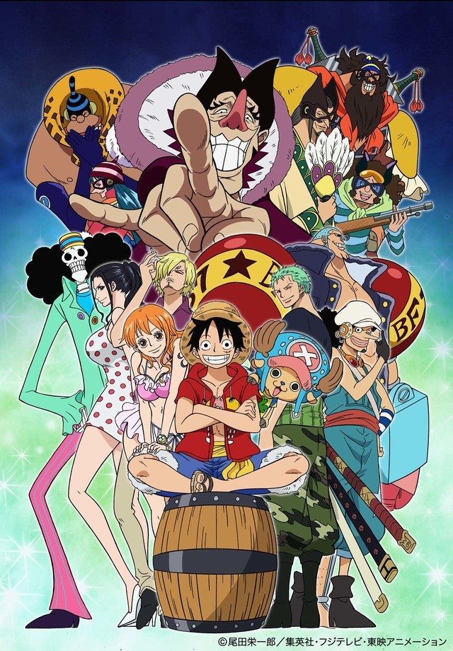 [ANIME] One Piece: Adventure of Nevlandia anime special announced
