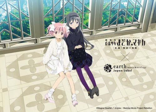 [ANIME] Madoka Magica's Homura and Madoka get fashionable with earth music&ecology