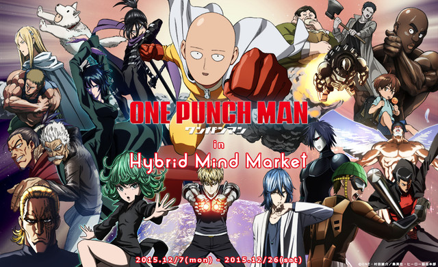 [ANIME] One Punch Man store opens in Harajuku with shoes, puppets, and more
